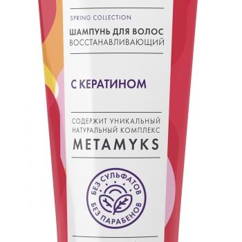 oda naturals shampoo f r haare mit keratin 250 ml coral club. Black Bedroom Furniture Sets. Home Design Ideas